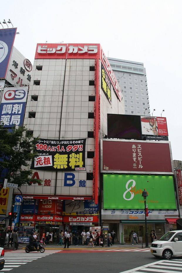 渋谷(道玄坂下)フリー写真素材024