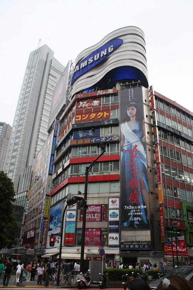 渋谷駅前(ハチ公口)フリー写真素材029