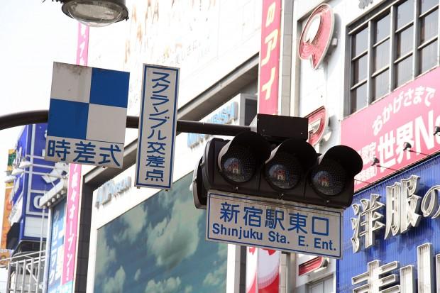 新宿東口(スタジオアルタ)フリー写真素材017