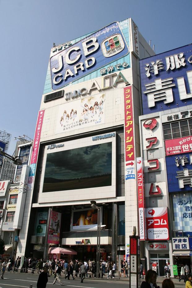 新宿東口(スタジオアルタ)フリー写真素材019