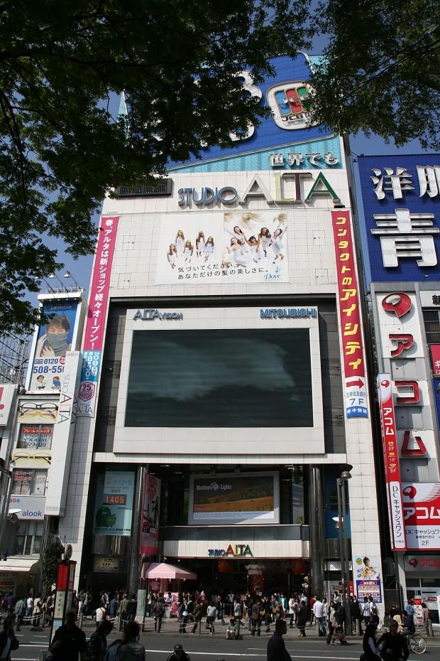 新宿東口(スタジオアルタ)フリー写真素材021