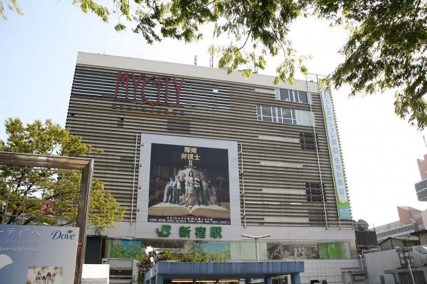 新宿東口(MYCITY)フリー写真素材022