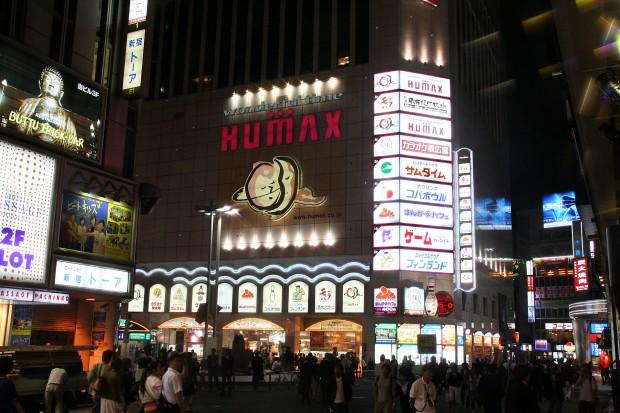 新宿東口・夜景(歌舞伎町)無料写真素材065