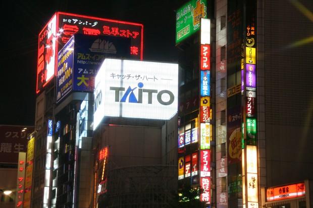 新宿西口・夜景、無料写真素材076