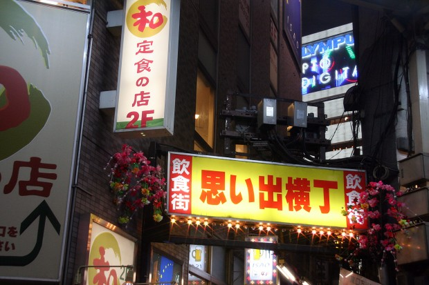 新宿西口・夜景(思い出横丁)無料写真素材087