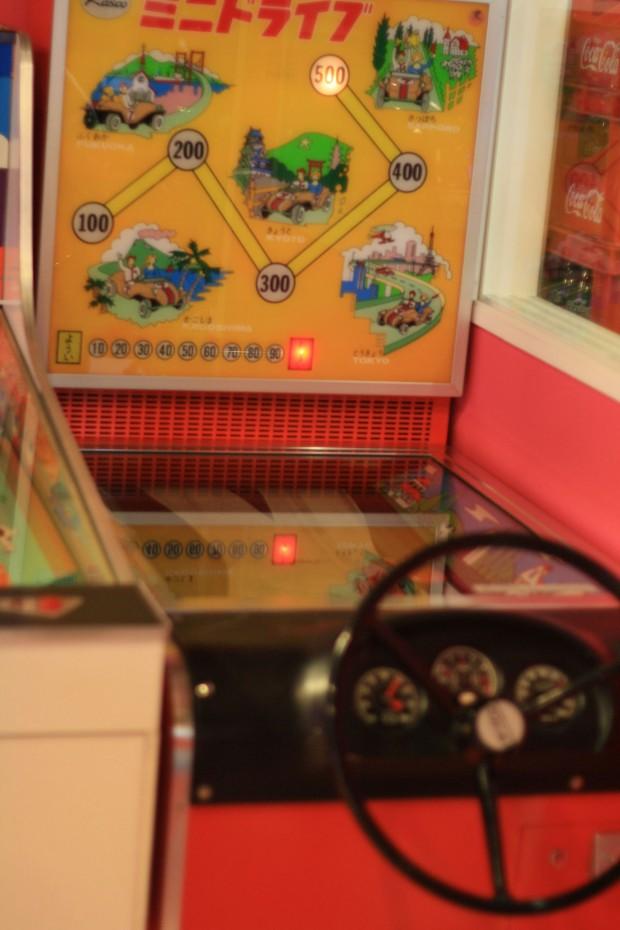 昭和のゲーム機(ミニドライブ)フリー写真素材001