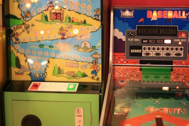 昭和のゲーム機、フリー写真素材003