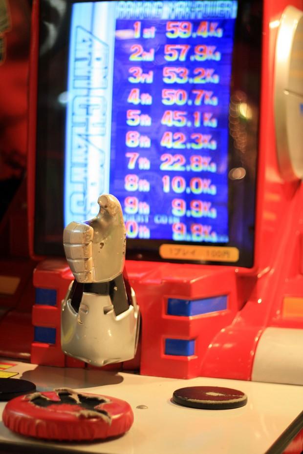 昭和のゲーム機(腕相撲)フリー写真素材009