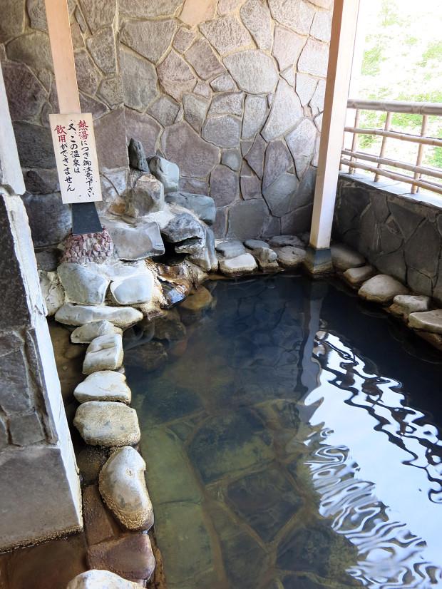 温泉宿|お風呂007