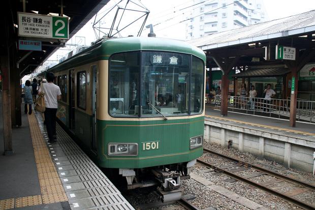 江ノ電001