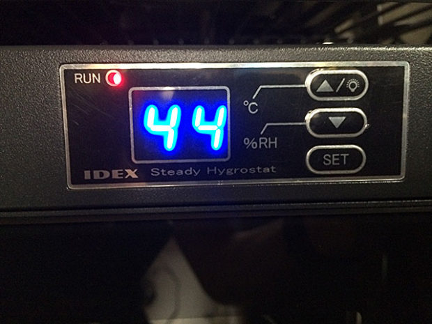 庫内温度の確認ができ、温度も変えられます